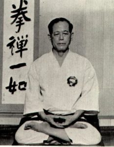 Grandmaster Shoshin Nagamine—the founder of Matsubayashi-ryu